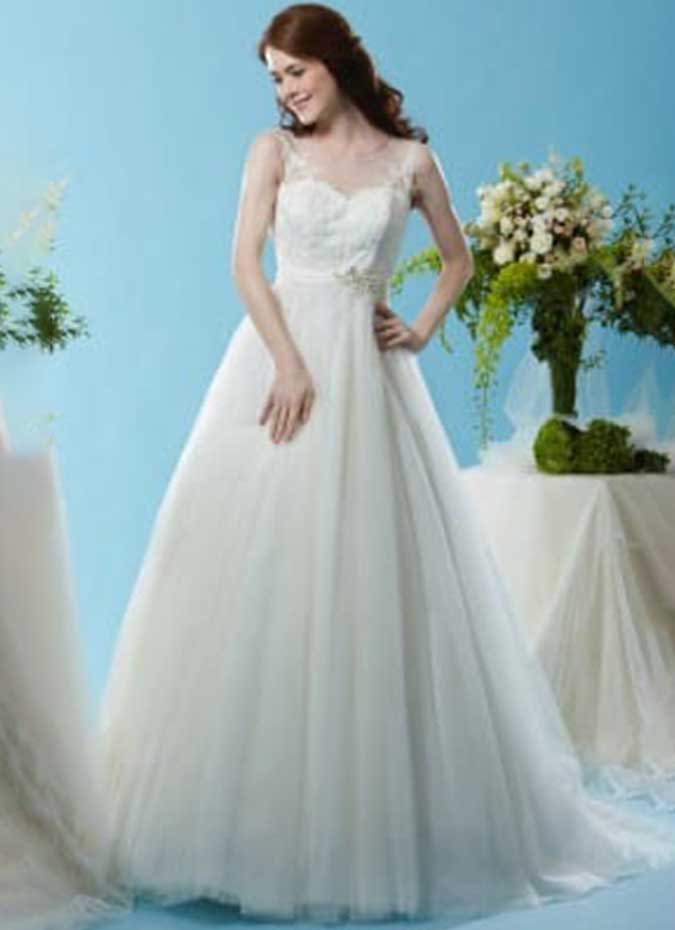 Emma Bridals BL124 wedding dress